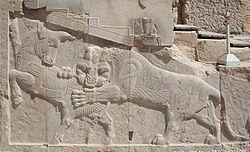 250px-Nowruz_Zoroastrian